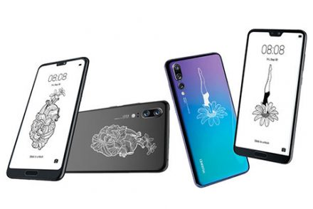 design it possible Huawei